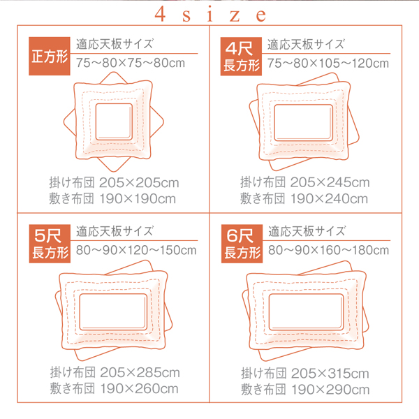 長く使える日本品質♪ こたつ用掛け布団 単品 4尺 80×120 天板対応   こたつ布団 長方形 かけ布団 単品 おしゃれ こたつ掛け布団 安い 激安 ボリューム ふかふか 日本製 ダマスク柄 セール 国産 厚手 厚掛け