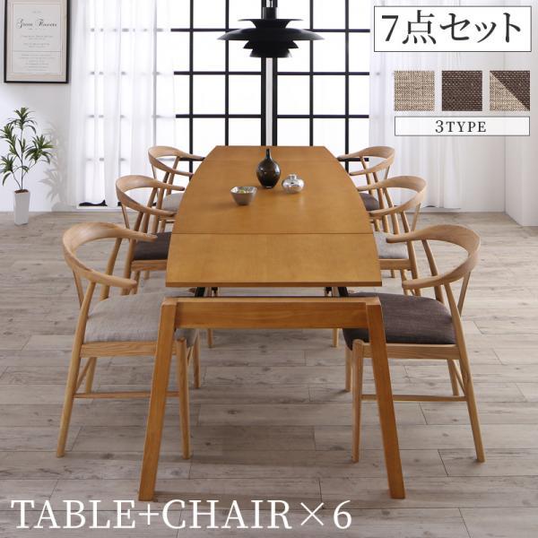 美しく広がる 伸長式 ダイニングテーブルセット (テーブルW140-240+チェア6脚) 【送料無料】 6人掛け 北欧 6人用 おしゃれ 安い モダン 伸縮ダイニングテーブルセット 7点セット 天然木オーク材