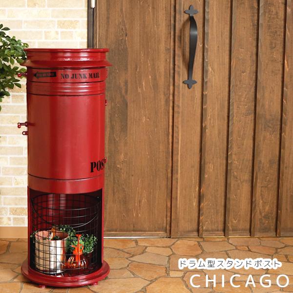 ヴィンテージ感溢れるドラム型♪ 郵便ポスト スタンドタイプ 置き型 【送料無料】 レトロ おしゃれ 大型 郵便受け 赤 アンティーク 玄関 スタンドポスト