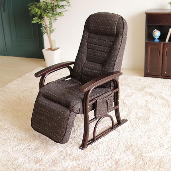 高齢者に優しい軽さ♪ ラタン製 高座椅子 リクライニング 【送料無料】 おしゃれ フットレスト ハイバック リクライニングチェア フルフラット オットマン一体型 ひじ掛け付き 足置き付き 肘付き