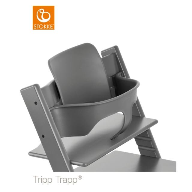 トリップ トラップ ベビーセット / ホワイト(Tripp Trapp・Stokke / ストッケ) 【smtb-F】