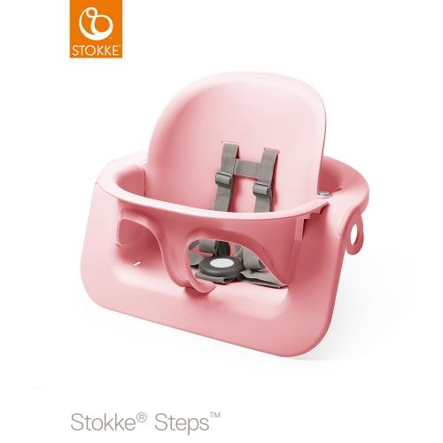 ステップス ベビーセット / ピンク (Steps・Stokke / ストッケ) 【送料無料】【smtb-F】