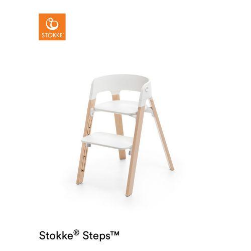 ステップス チェア ビーチ ナチュラル (Steps・Stokke / ストッケ) 【送料無料】【smtb-F】