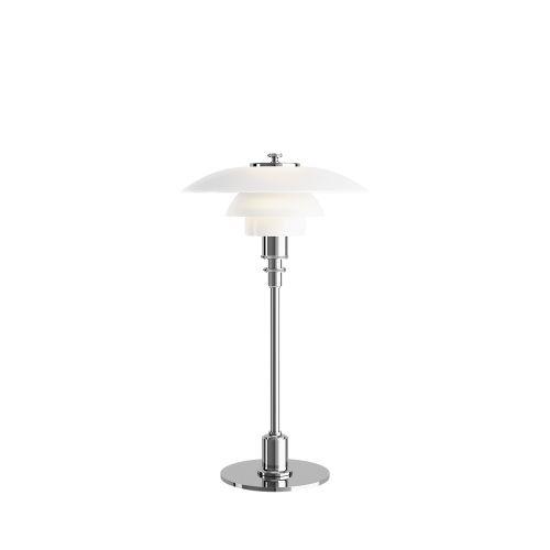PH 2/1 / テーブルランプ (ルイスポールセン・louis poulsen) 【送料無料】【smtb-F】