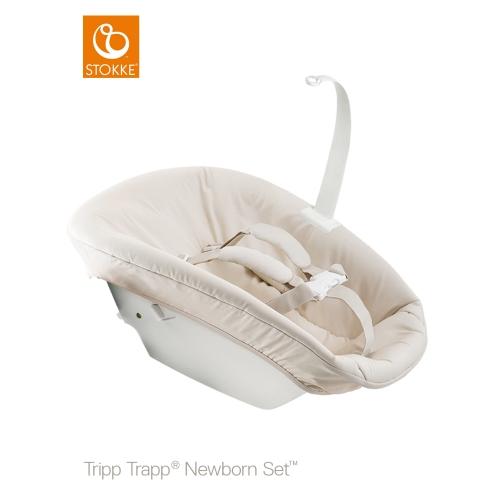 トリップ トラップ ニューボーンセット (Tripp Trapp・Stokke / ストッケ) 【送料無料】【smtb-F】