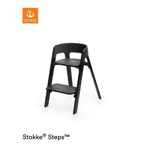 ステップス チェア オーク ブラック (Steps・Stokke / ストッケ) 【送料無料】【smtb-F】