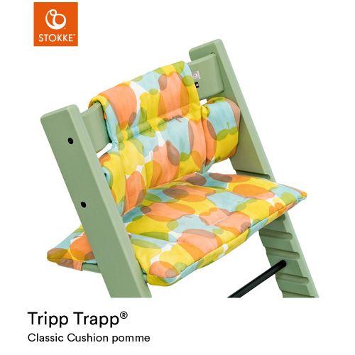 【限定】トリップ トラップ クラシック クッション / pomme (Tripp Trapp・Stokke / ストッケ) 【送料無料】【smtb-F】