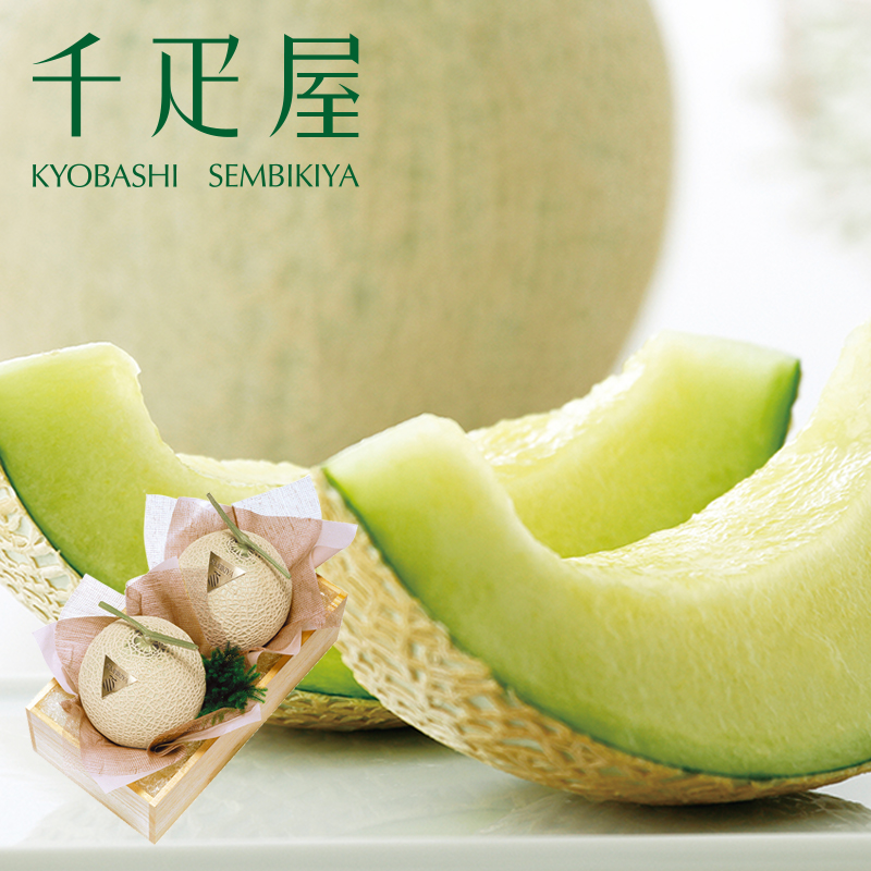 京橋千疋屋 マスクメロン2個・桐箱入(1玉 約1.3kg) 【常温便】