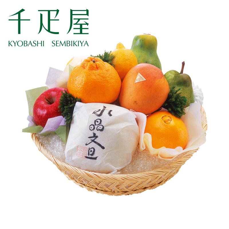 京橋千疋屋 フルーツ詰合せ(かご入り) 【クール便(冷蔵)】