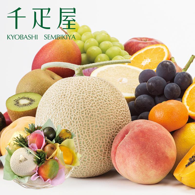 京橋千疋屋 マスクメロン入りフルーツかご盛り詰合せ 【クール便(冷蔵)】