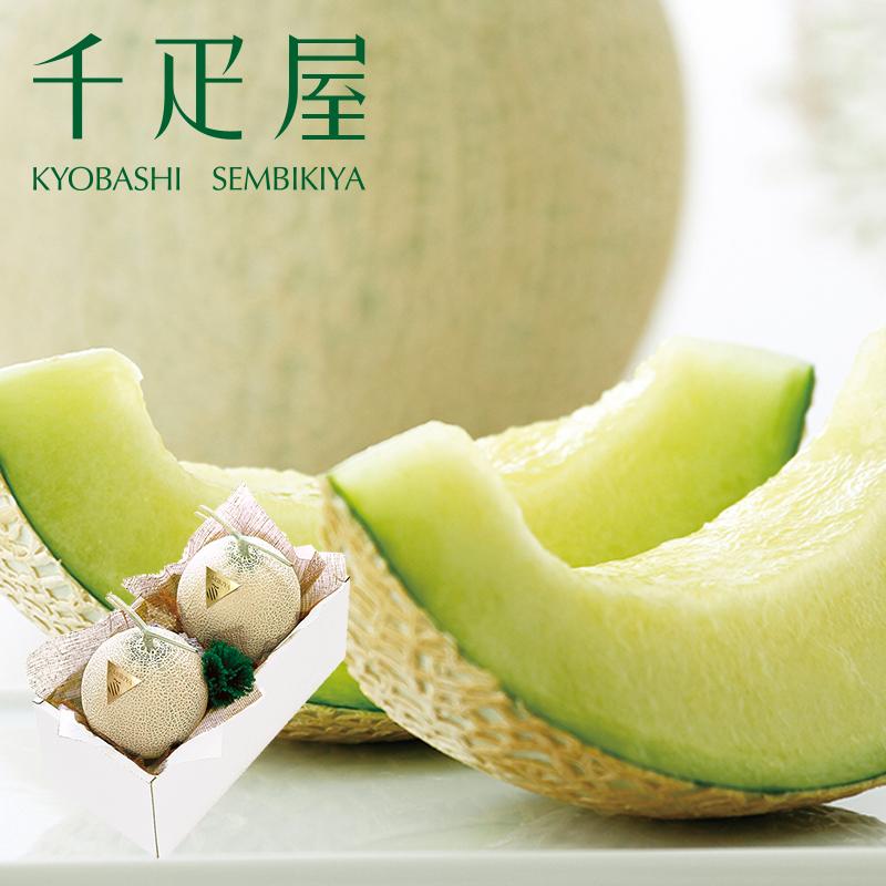 京橋千疋屋 マスクメロン2個・化粧箱入(1玉 約1.3kg) 【常温便】