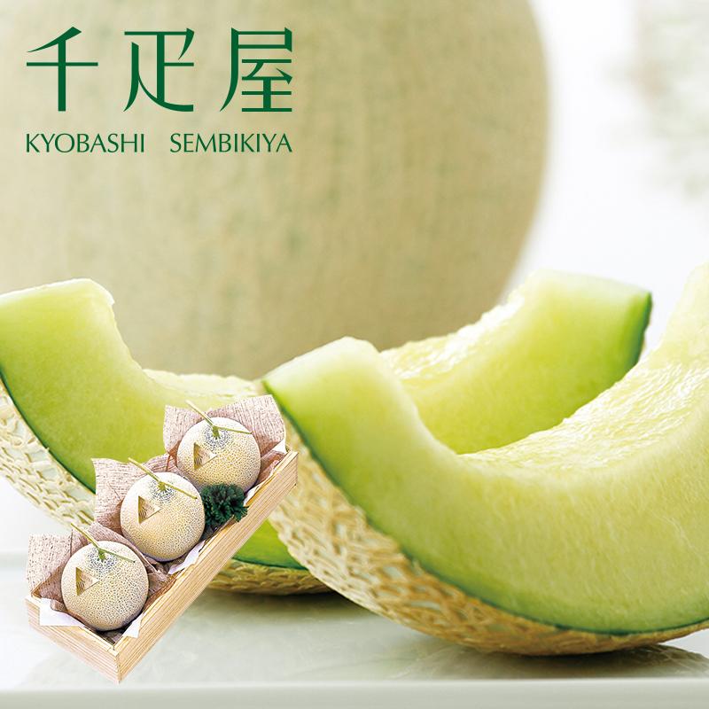 京橋千疋屋 マスクメロン3個・桐箱入(1玉 約1.4kg) 【常温便】