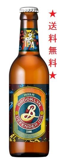 【2020年3月3日新発売】【送料無料】キリン ブルックリンディフェンダーIPA 330ml瓶x1ケース(24本)