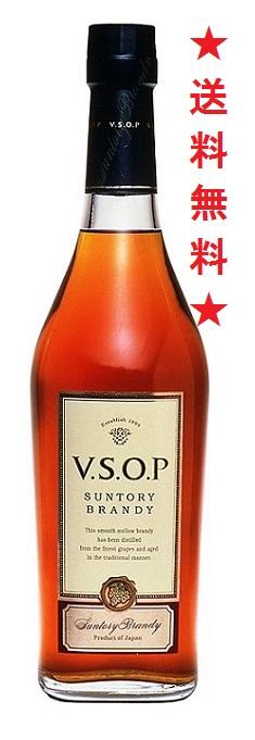 【送料無料】サントリーブランデー V.S.O.Pスリム 660mlx1ケース(12本)