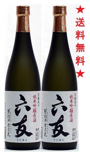 【送料無料】初日の出 純米吟醸 原酒 六友(リクユウ)720mlx2本【季節限定】