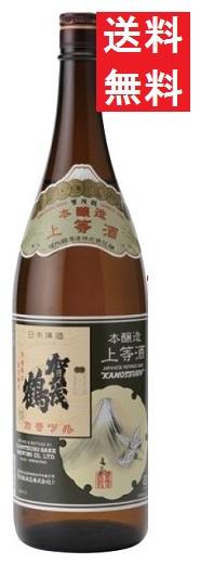 【送料無料】賀茂鶴 本醸造 上等酒 1800ml 1ケース(6本)