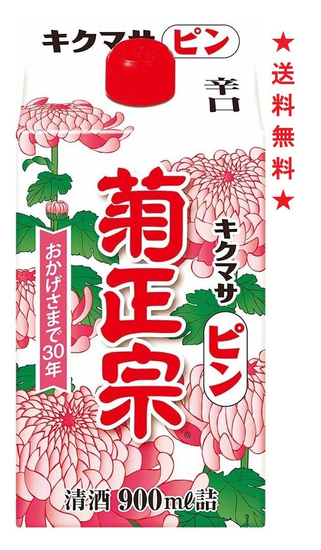 【送料無料】菊正宗 ピン パック 900mlx1ケース(6本)