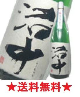【送料無料】【佐々木酒造店】特別純米酒一度火入れ【洛中】1800mlx6本