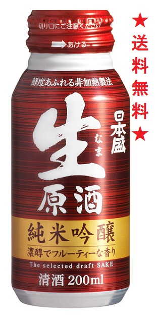 【送料無料】日本盛 生原酒 純米吟醸 ボトル缶 200mlx1ケース(30本)