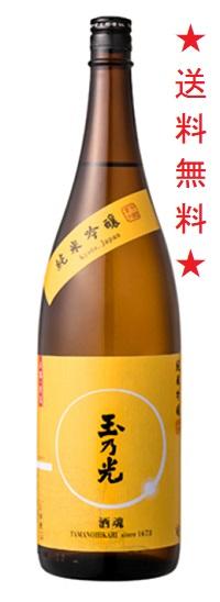 【送料無料】玉乃光 純米吟醸 酒魂 1800mlx6本