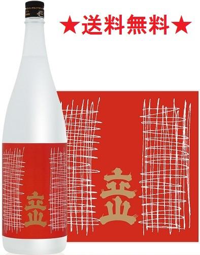 【送料無料】銀嶺立山 吟醸酒 1800mlx2本