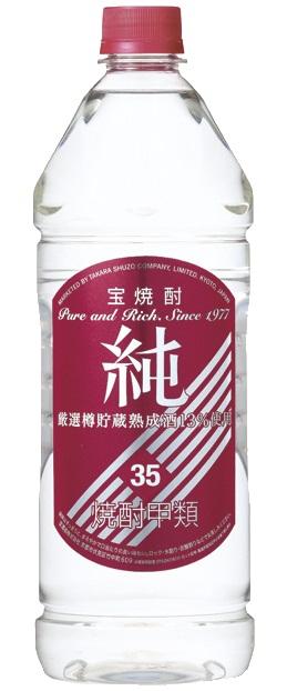 宝焼酎 純 35度 1920mlペット 6本