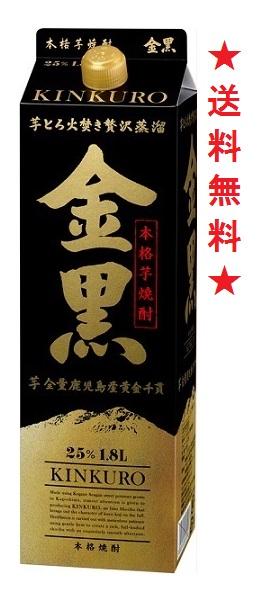 【送料無料】本格芋焼酎 金黒 25度 パック 1800mlx6本