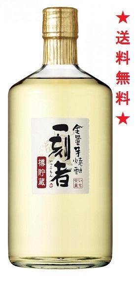 【送料無料】【宝酒造】全量芋焼酎 一刻者(いっこもん)樽貯蔵 25度 720mlx6本