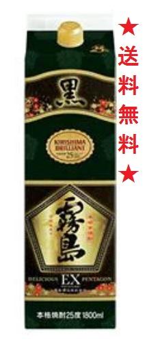 【送料無料】黒霧島EX 芋焼酎 25゜ 1800mlパックx6本