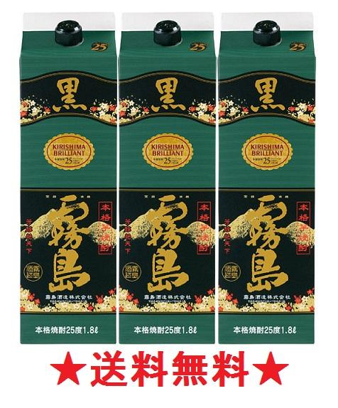 【送料無料】黒霧島 黒麹 芋 25度 1800mlパックx3本