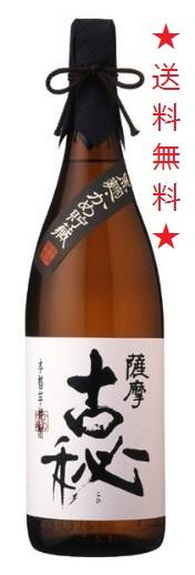 【送料無料】雲海 薩摩古秘 芋焼酎 25度 1800mlx6本