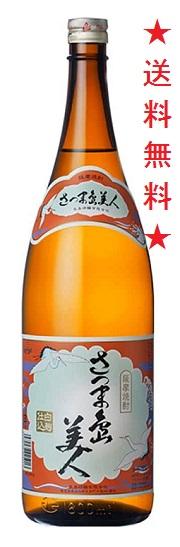 【送料無料】島美人 芋焼酎 25度 1800mlx6本