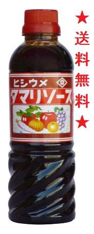 送料無料 北海道 沖縄エリアについては送料無料の適用外となります ヒシ梅 タマリソース 420mlペットボトルx1ケース プロが認める大阪下町の味 オンラインショッピング 12本 とんかつ 全店販売中