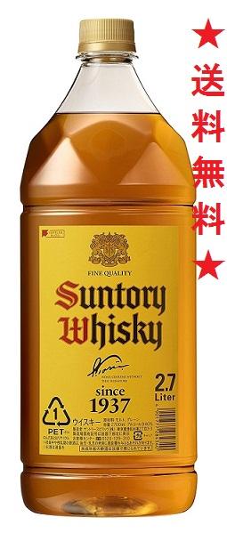 【送料無料】サントリーウイスキー 角瓶 ペットボトル 40度 2700mlx6本