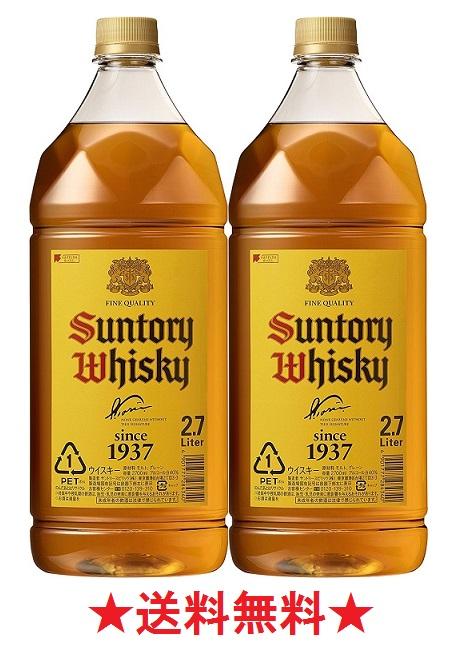 【送料無料】サントリーウイスキー 角瓶 ペットボトル 40度 2700mlx2本