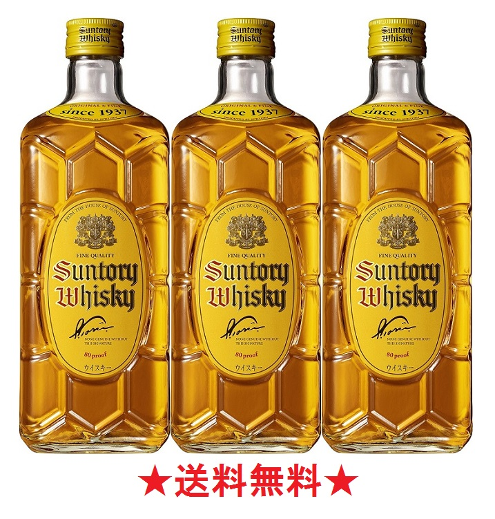 【送料無料】サントリーウイスキー 角瓶 40度 700mlx3本