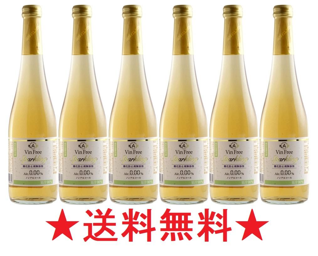 送料無料 北海道 沖縄エリアについては送料無料の適用外となります アルプス ヴァンフリー スパークリング 500mlx6本 ノンアルコールワイン VinFree ワインテイスト飲料 激安格安割引情報満載 売却 白