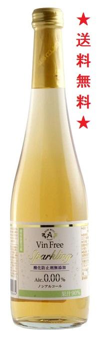 送料無料 北海道 沖縄エリアについては送料無料の適用外となります アルプス ヴァンフリー スパークリング 白 商品追加値下げ在庫復活 500mlx12本 ノンアルコールワイン ワインテイスト飲料 限定モデル VinFree