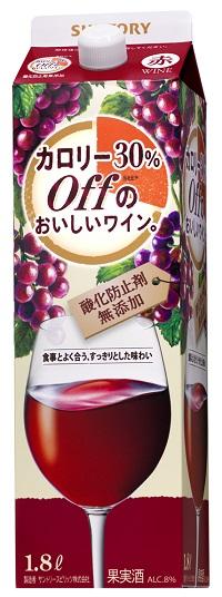 サントリーカロリー30%offのおいしいワイン 赤1.8Lパック 6本(1ケース)