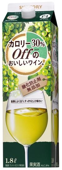 サントリーカロリー30%offのおいしいワイン 白1.8Lパック 6本(1ケース)