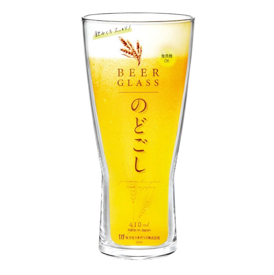 新作 大人気 アウトレット 東洋佐々木 ビヤーグラス のどごし B-21145-JAN-P 3個セット