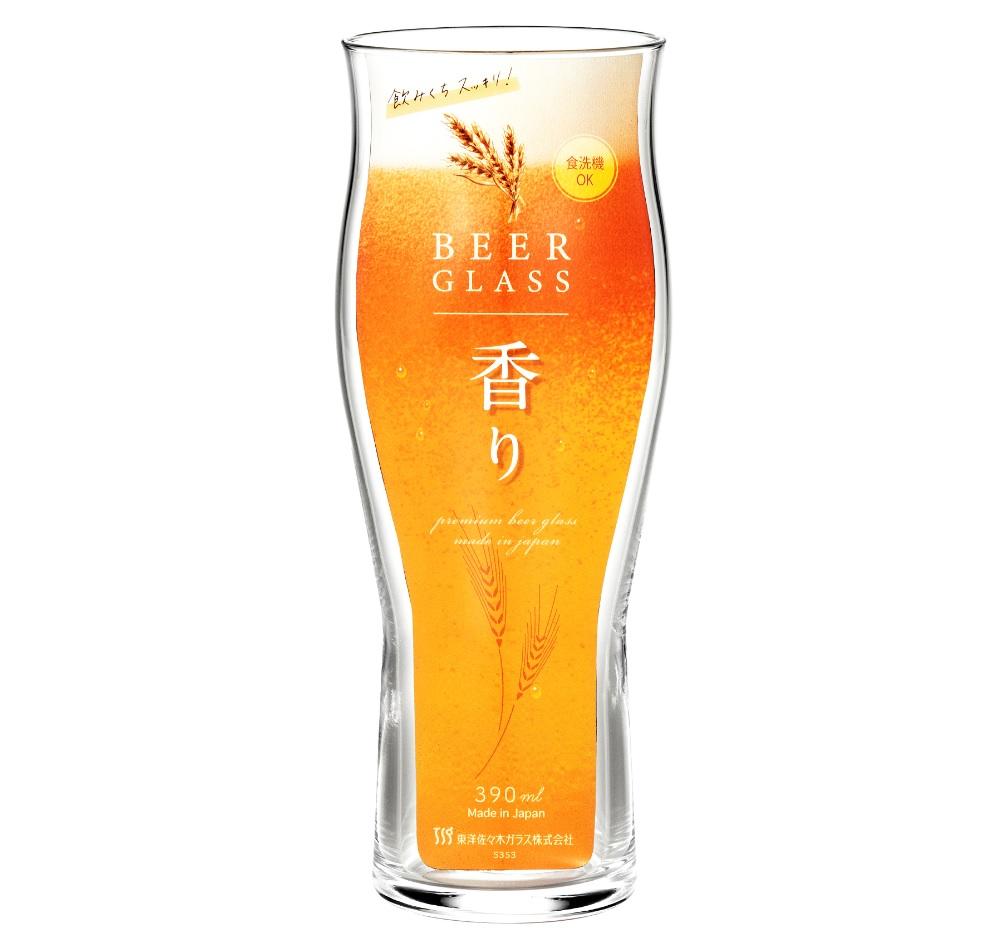 東洋佐々木 ビヤーグラス 香り 本日限定 B-21146-JAN-P 3個セット 2020