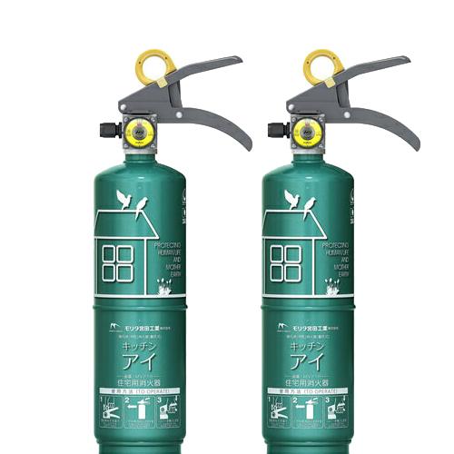 【最安値挑戦中!】キッチンアイ 2本セット 住宅用 消火器 エメラルドグリーン 家庭用 仙台銘板