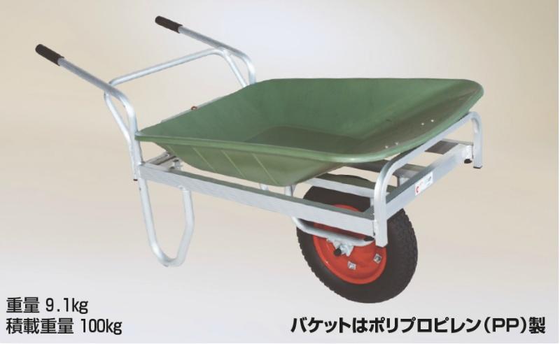 コン助プラバケット付(容量:約36リットル)エアータイヤ 仙台銘板 CN-45F