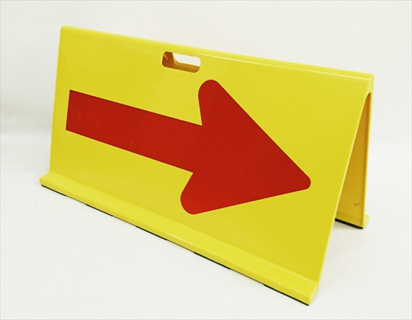【2台1組】アローサイン黄赤 矢印反射
