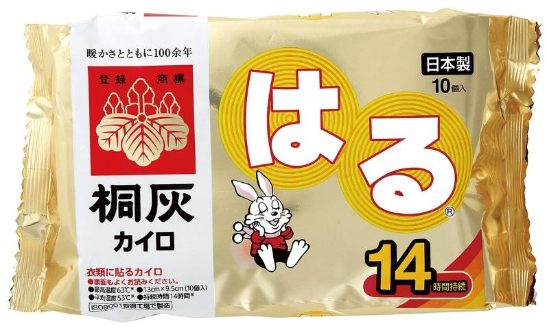 【10パックセット】桐灰 はる(10P)  BK-0702-R
