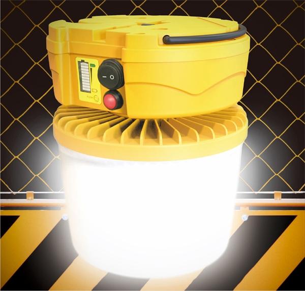 LED充電式ランタン NEX-CL20W6H 20W