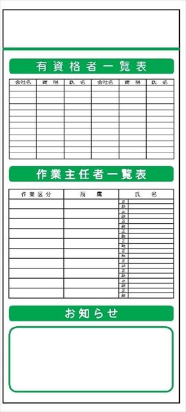 システムボード SYS-105