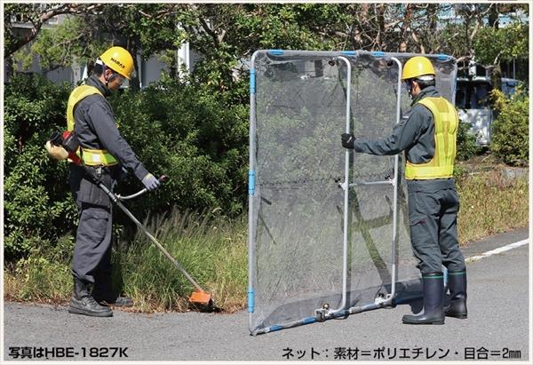 草刈用飛散ガード ガーネット HBE-1827K 仙台銘板