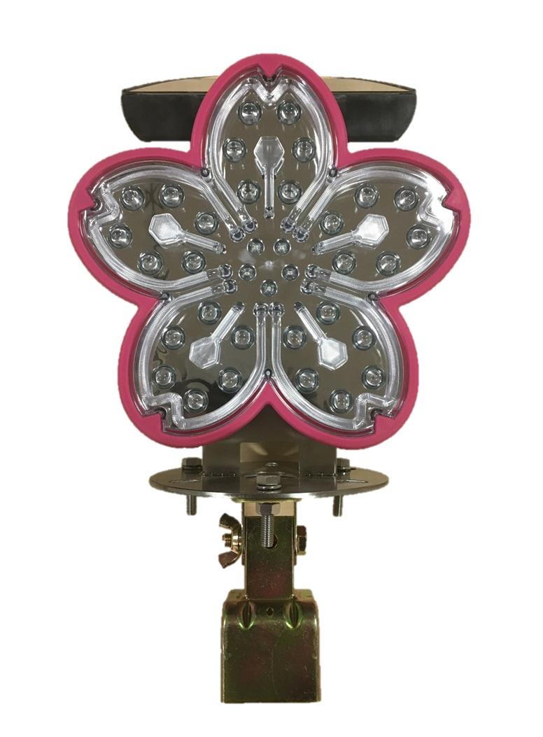 桜サークラーミニ 回転灯クランプ付き